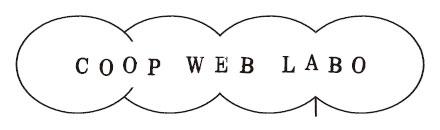 web labo