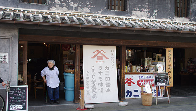 臼杵で一番ふるい醬油屋、可児(かに)醬油。現在の店舗は明治10年に建てられたもの。