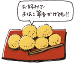 料理の画像
