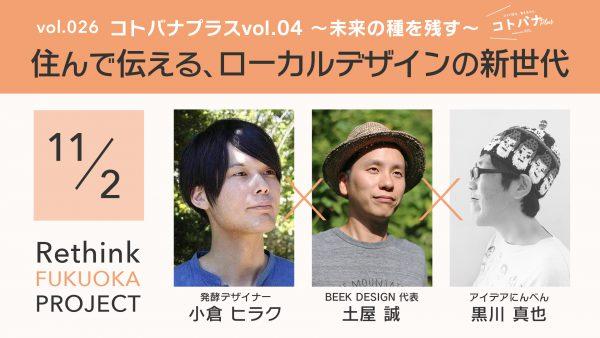 banner_4A