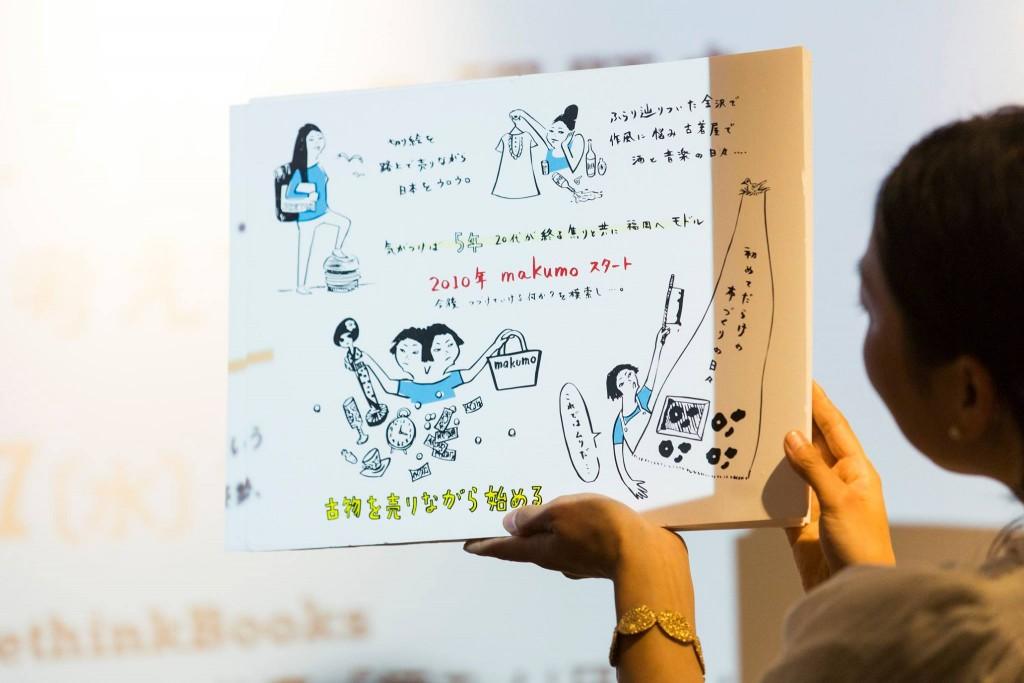 makumo_story