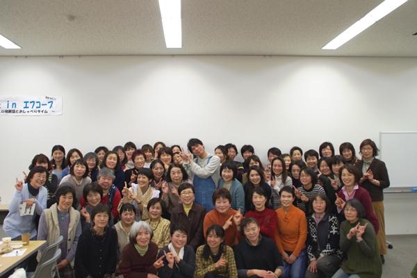 shiryousitu_fcoopcoopcafe_09