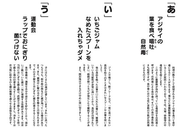 shiryoshitu_karuta_02