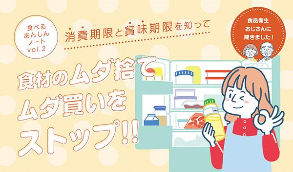 shiryoshitu_karuta_2