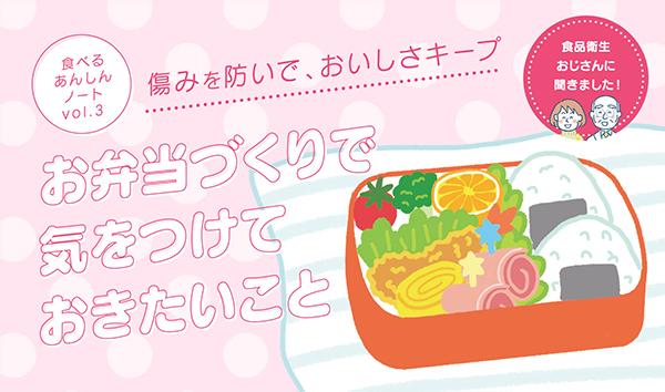 shiryoshitu_karuta_3