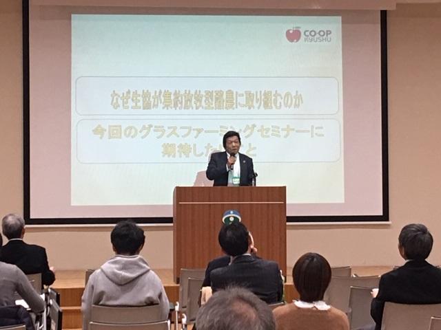 4会GFS江藤理事長(正面)IMG_5599